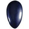 thumbnail O2M Breathable Nail Enamel 646